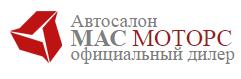 Мас Моторс отзывы