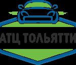 Автосалон АТЦ Тольятти