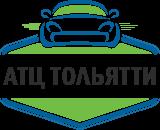 АТЦ Тольятти отзывы