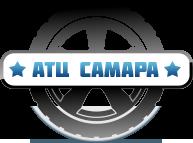 ATЦ Самара отзывы