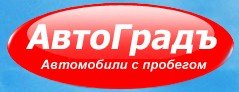 АвтоГрад отзывы