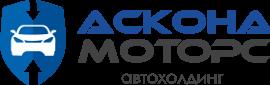 Аскона Моторс отзывы
