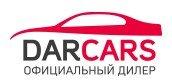 DarCars отзывы